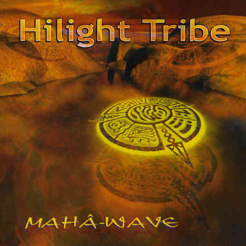 Maha Wave - MP3 Album